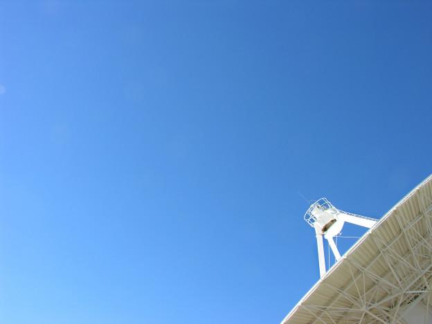 Very Large Array Radio Telescope. © Eve Andrée Laramée