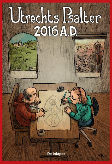 UP 2016AD cover