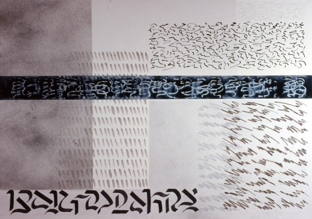 "Ellen Alt: Talmud V, 22"" x 33"", mixed media on illustration board, 1988"