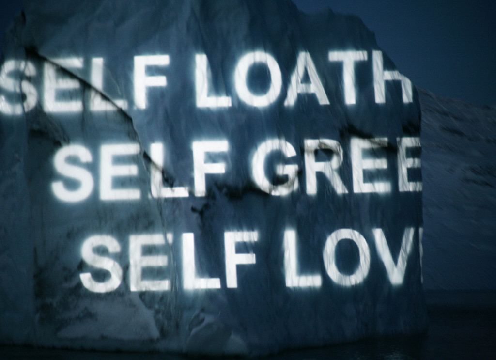 Self Loath-Greed-Love